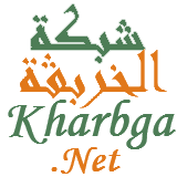 Kharbga Game Network